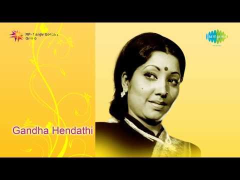 Ganda Hendathi | Hennina Mathige song