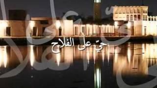 download lagu Fajr Azaan - Sheikh Mishary Al Afasy. gratis