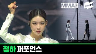 [MMA 2019] 청하(CHUNG HA) | Full Live Performance