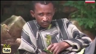 Must WATCH! Documentary - Is Everyone Mentally Ill? - CHARIS, Ethiopia