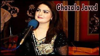 Pre Me Da Marwan | Ghazala Javed | HD Video