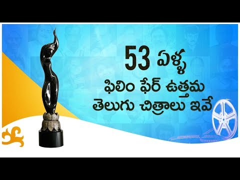 Best Telugu Films 1963 to 2017 | Film Fare Awards Full List | BenefitShow