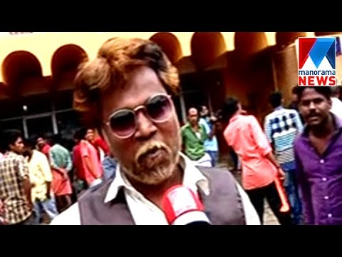 Kabali- Palakkad release report | Manorama News