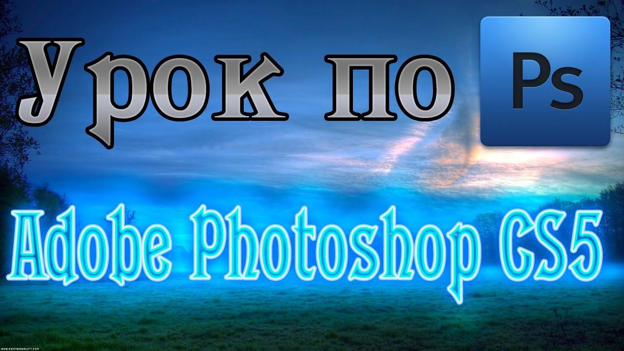 Как сделать красивую аватарку ...: pictures11.ru/kak-sdelat-krasivuyu-avatarku.html