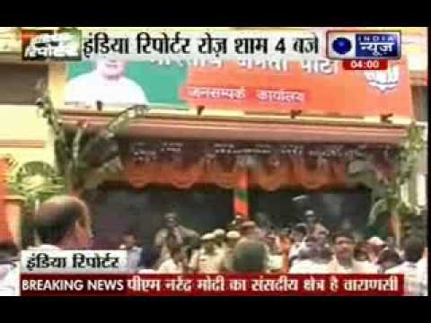 PM Narendra Modi office in Varanasi inaugurated by Amit Shah