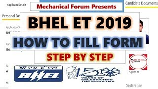 How to fill Form BHEL Executive Trainee Recruitment  2019 | Mechanical, Electrical, Civil, Chemical