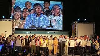 台北市長柯文哲四四南村選前之夜演講全紀錄