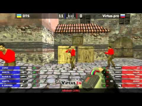 Virtus.pro vs DTS @ WCG 2011 (1)