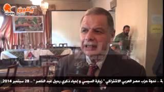 يقين | وحيد الاقصري : لقب الزعيم لم يطلق علي رئيس في المنطقة سوي جمال عبد الناصر لانجازاته