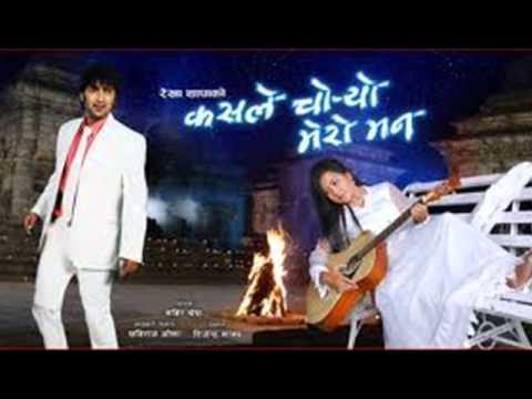 Nepali Movie - The Flash Back ( Farkera Herda ) - Yo Pagal Mann Full Song video