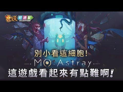 台灣-電玩宅速配-20191021 1/2 創下先例!台灣學生團隊作品獲得「雷亞遊戲」力挺 月底上市