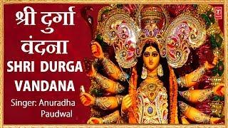 download lagu Shri Durga Chalisa, Navdurga Vandana,108 Names,jai Ambe Gauri Aarti, gratis