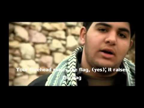 Ya Gaza - Muhammad Bashar (English Subtitles)