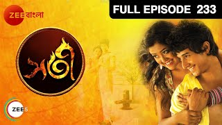 Sati - Watch Full Episode 233 of 16th March 2013
