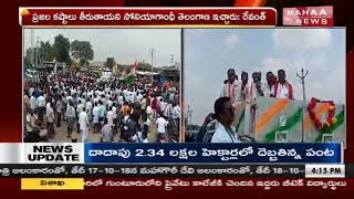 Revanth Reddy Participates Bike Rally In Kosigi Over Comments On KCR  - netivaarthalu.com