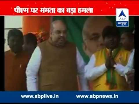 Full-blown war between Mamata Banerjee & BJP in West Bengal