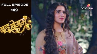 Bahu Begum - 19th September 2019 - बहू बेगम - Full Episode