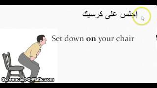 Learn Arabic 6   Spelling and pronunciation of Arabic words 1 تعلم العربية