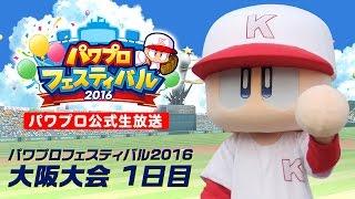 Jugabilidad de béisbol japonés