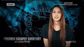 Hilmicem'den etkilenen yunan yarışmacı : Rodanthi Kaparou