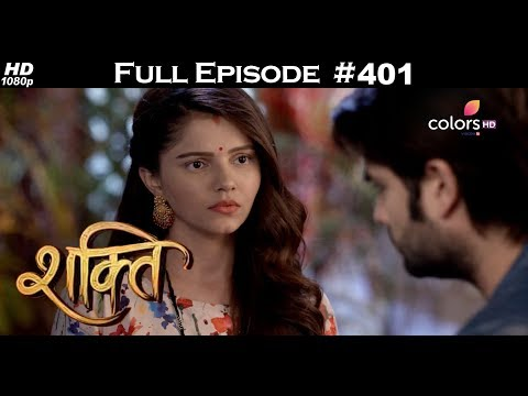 Shakti - 12th December 2017 - शक्ति - Full Episode thumbnail