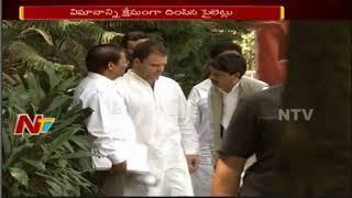 Narrow Escape For Congress President Rahul Gandhi Plane Crashlands