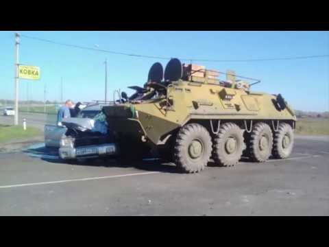ДТП с военной техникой