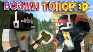 Minecraft [date_a_live 2] #1 - Медведь пристроился сзади к свинье :D