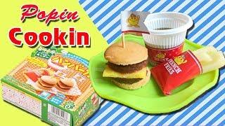Đồ chơi POPIN COOKIN làm bánh HAMBUGER ăn được - Poppin Cookin Hambuger -  Krackie Japanese toys