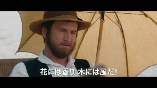 『セザンヌと過ごした時間』予告編