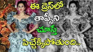 Tapsee Pannu Look Beautiful At Lux Golden Rose Awards 2018 Red Carpet | Tollywood News | TTM