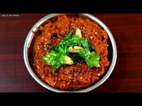 Andhra Spl Spicy Raw onion chutney.!!|| Nellore spl Erragadda Pachadi