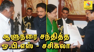 Sasikala and O Panneerselvam meets Governor