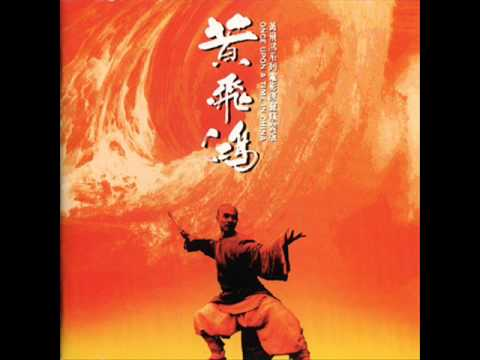 Nan'er Dang Zi Quiang(rock version)