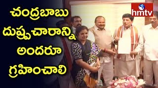 AP BJP Leaders Meet Union Minister Piyush Goyal | Demands Railway Zone | hmtv