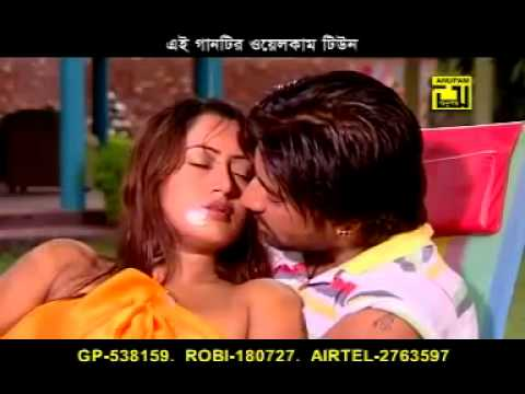 Hotel Room Service Mp Song Download