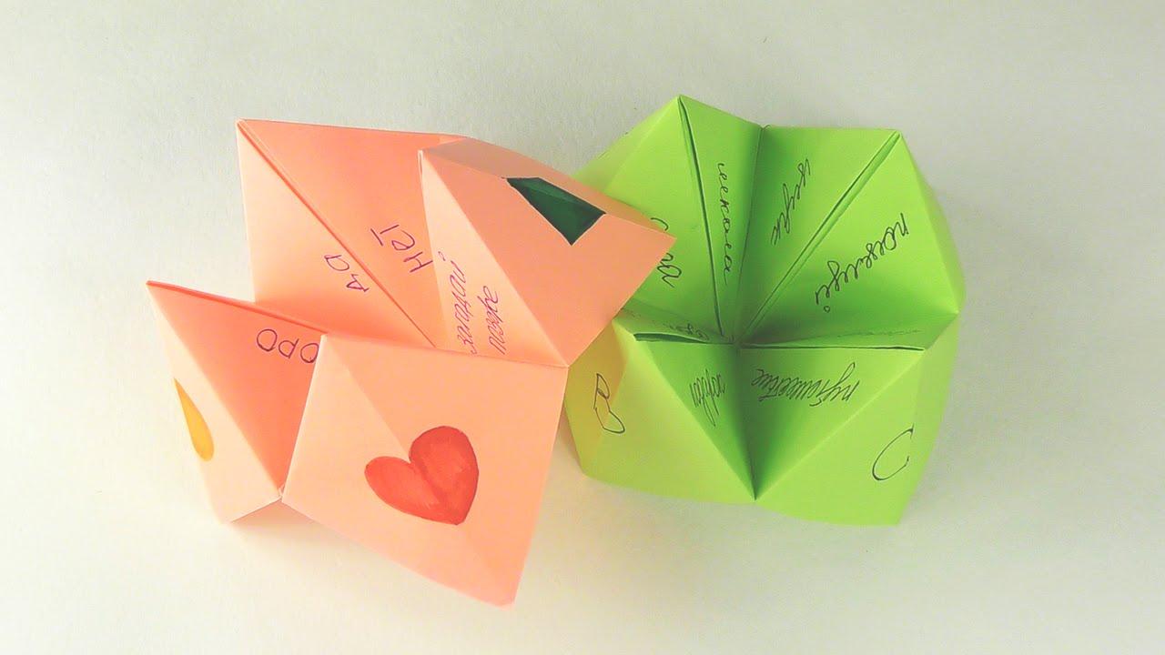 Как сделать гадалку из бумаги с рисунком