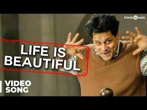 Life Is Beautiful Official Video Song   Nanna   Vikram   Anushka   Amala Paul