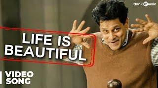 Life Is Beautiful Official Video Song | Nanna | Vikram | Anushka | Amala Paul