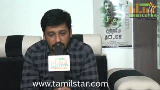 Vidharth At Kutrame Thandanai Movie Team Interview