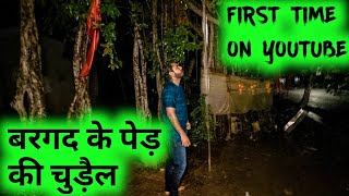 😨Haunted Saligao Village Of Goa -Night Video | Exploring India Horror Vlogs | Ghost Truth Revealed