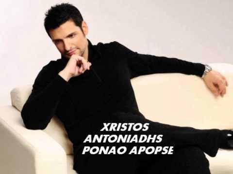XRISTOS ANTONIADIS - PONAO APOPSE