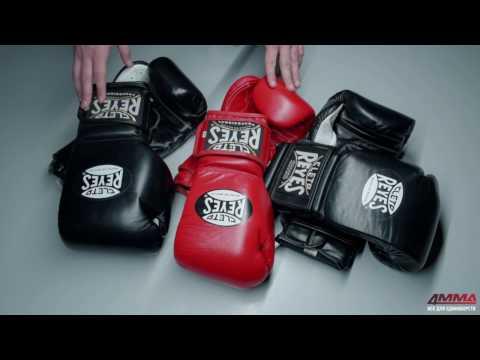 Фото:Боксерские перчатки Cleto Reyes Hook and Loop Closure Black