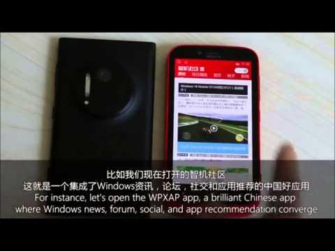 Windows 10 Mobile сборка 10134 на видео