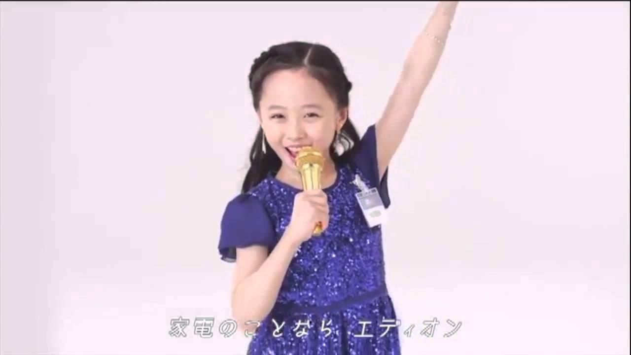 本田望結 ミタ