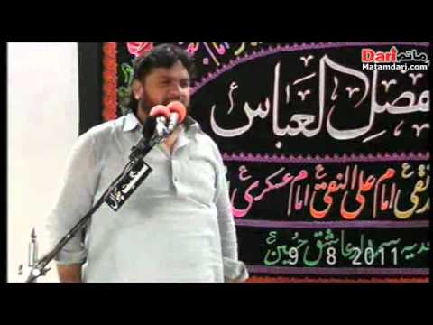 Shaukat Raza Shaukat 2nd Majlis 8 September 2011 At Shah Rai Saadullah Tehsil Fateh Jang video