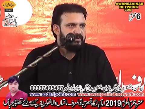 live Zakir Zaheer Abbas Thaeem 6  muharram 2019 Thokar Niaz Baig Lahore Pakistan