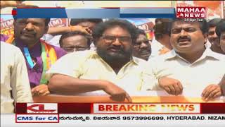 BJP Protest Against Balakrishna Comments On Modi