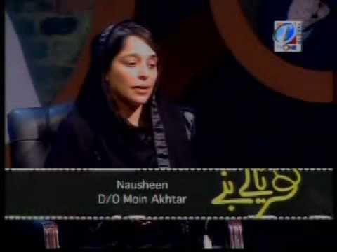MOIN AKHTAR'S 2 SONS AND A DAUGHTER VIEWS ABOUT THEIR BELOVED FATHER