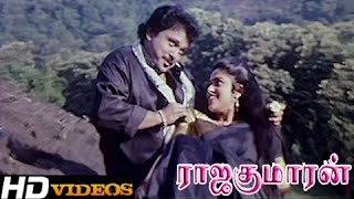 Ennavendru Solvathamma... Tamil Movie Songs - Rajakumaran [HD]